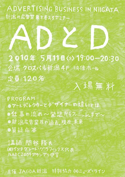 AD_D-1.jpg