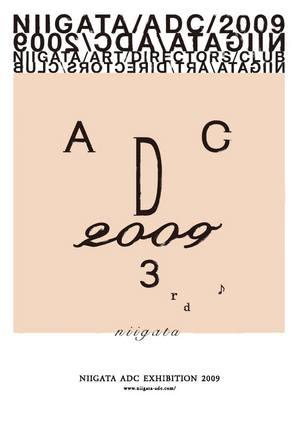 ADC2009_ページ_1.jpg