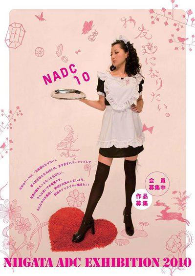 2010_nadc_dm-1.jpg