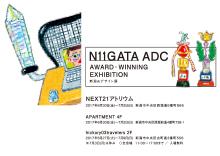 nadc_dasite02